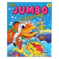 MY JUMBO COLOURING (A SERIES OF 4 BOOKS)