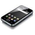 Samsung S5830 Cooper