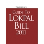 Guide to Lokpal Bill 2011