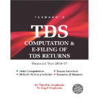 TDS Computation and e-Filing of TDS Returns (Single User)