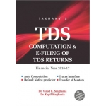 The Taxmann book of TDS Computation and e-Filing of TDS Returns (Multi User)