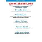 The Taxmann Combo Plan (5 Modules) - Income Tax/Company Law/Indirect Taxes/Accounts and Audit/Indian Acts