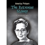 TIMES GROUP BOOKS of The Revenue Stamp : An Autobiography